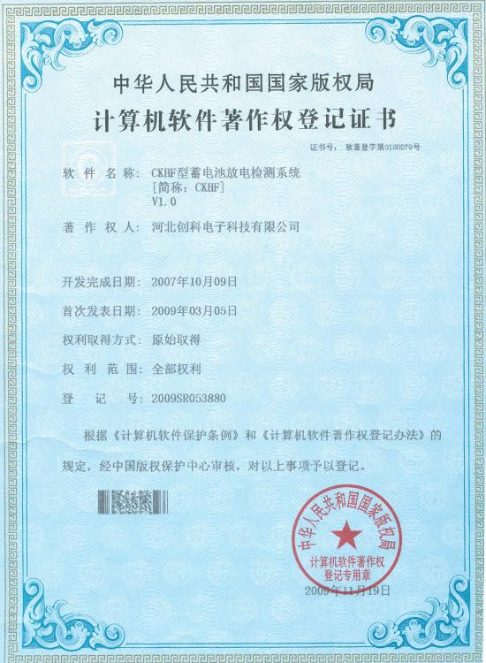CKHF型雷竞技注册放电检测雷竞技电竞