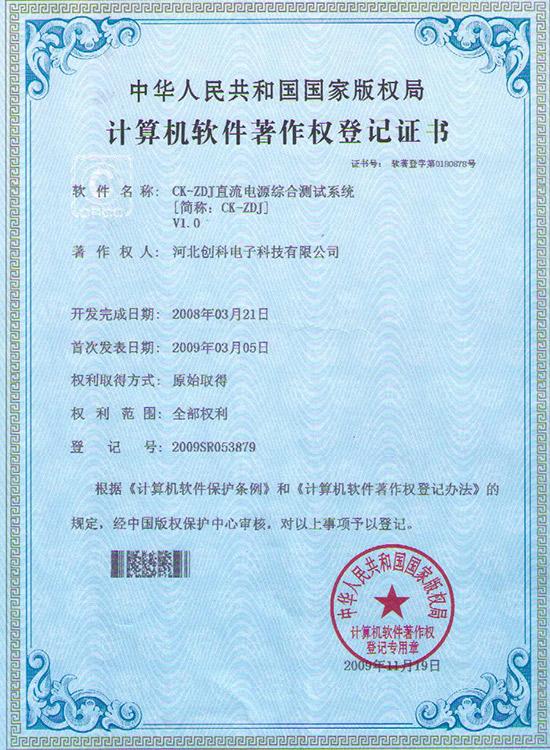 CK-ZDJ雷竞技官网综合测试雷竞技电竞