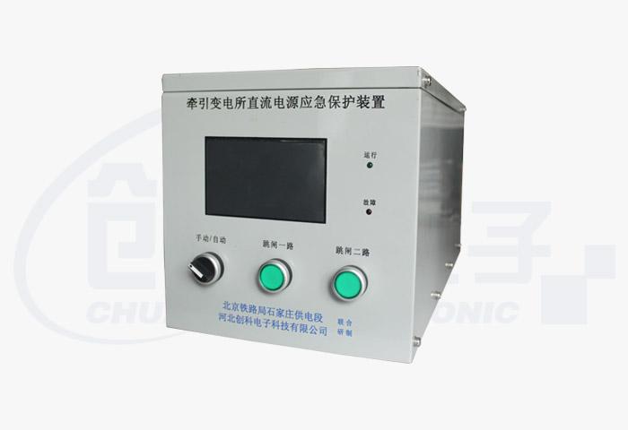 CK-TPS变压器应急保护装置