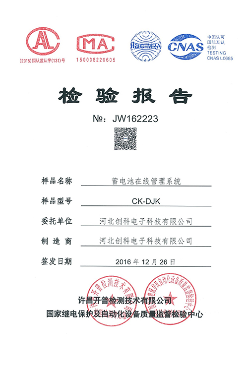 CK-DJK雷竞技注册在线管理雷竞技电竞