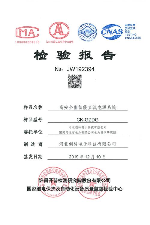 CK-GZDG高安全型智能雷竞技官网雷竞技电竞