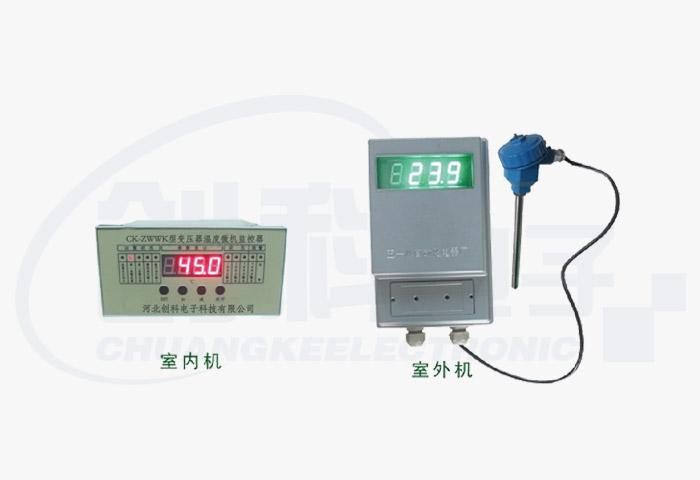CK-ZWWK型变压器温度微机监控器